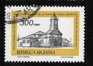 Argentina Used [3262]