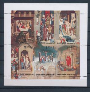 [36773] Umm al Qiwain 1972 Easter Passion of christ Souvenir Sheet MNH
