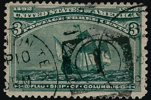 U.S. #232 Used F-VF reperf on right SCV $15...Make an Offer!