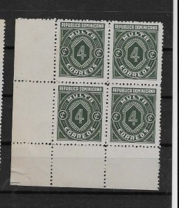 DOMINICAN REPUBLIC STAMPS MNH #AGOM3