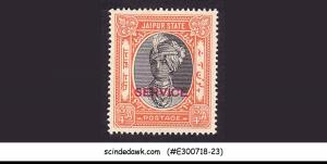JAIPUR STATE - 1944 3/4a SG#O24 black & brown-red SERVICE OVPT - 1V - MINT NH