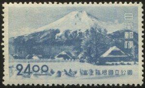 JAPAN 1949 Sc 463 MLH  24y lt blue Fuji-Hakone National Park VF, Sakura P48