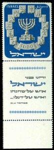ISRAEL 55  Mint (ID # 83281)