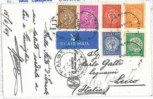 27507  WINE  - POSTAL HISTORY  ISRAEL : COMPLETE SET on POSTCARD to ITALY 1949
