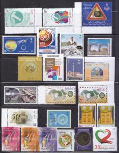Collection LOT OF 20 Complete Set SAUDI ARABIA, Kuawit Qatar, UA ,Oman   All MNH