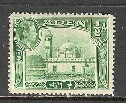 ADEN Sc# 16 MH FVF Aidrus Mosque