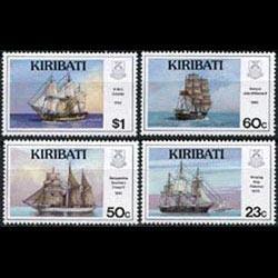 KIRIBATI 1996 - Scott# 687-90 Ships Set of 4 LH