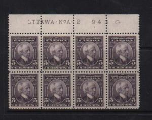 Canada #144 VF/NH Plate #2 Upper Block Of Eight