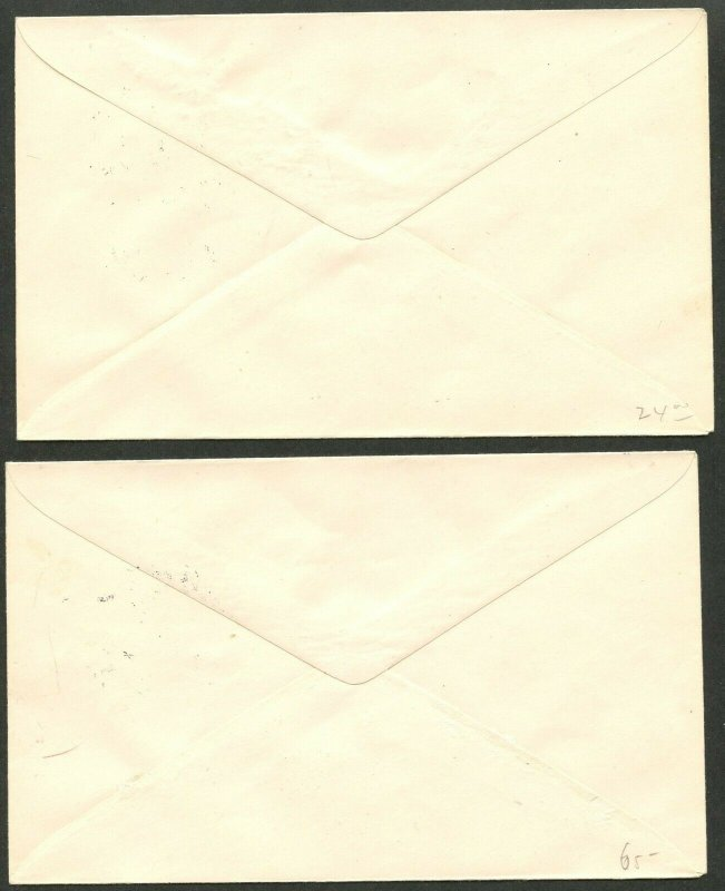 AFGHANISTAN Sc#RA5 1949 Postal Tax Perf & Imperf Rare Unchach .Unaddr. FDCs