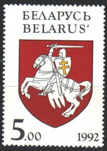 Belarus. 1992. 5 from the series. Coat of arms chase, horseman. MNH.