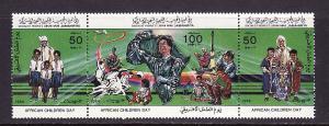 D1-Libya-Sc#1165-unused NH strip-African Children Day-1984-