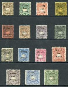British East Africa SG33/47 1895 Overprint set M/Mint