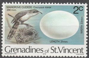 St Vincent  Grenadines #134  MNH F-VF (SU3438)
