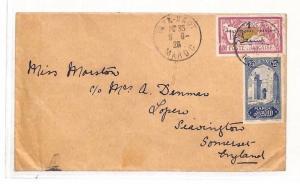 Morocco Taza Haut Cover Somerset GB {samwells-covers} PTS 1926 AH13