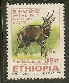 Ethiopia   Scott  1637     Animal      Used