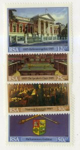SOUTH AFRICA 652-5 MNH $1.20 BIN $.70 BUILDING
