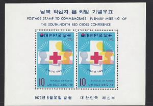 Korea, 834a, Red Cross Conference S/S(2), MNH