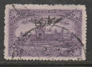 Inde / Hyderabad  1931  Scott No. 42  (O)