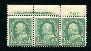 US 279 1¢ Plate Number Imprint Strip of 3 MH