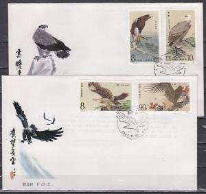 China, Rep. Scott cat. 2078-2081. Birds of Prey issue. 2 First day covers.