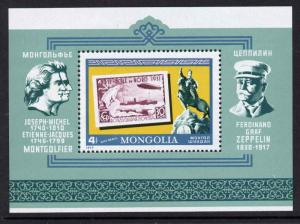 Mongolia C100 MNH Zeppelin, Animal, Stamp on Stamp, Bear, Ship, Statue