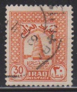 Iraq Sc#93 Used Perf 13.5