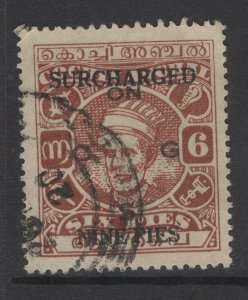 INDIA-COCHIN SGO78 1944 9p on 6p RED-BROWN USED