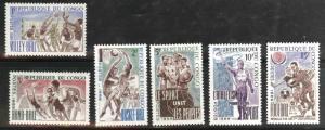 Congo Peoples Republic Scott 143-148 MH* 1966 sports set