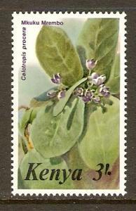 Kenya #352 NH Flower Def.