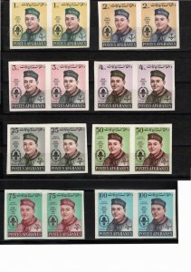 Afghanistan 1962 Scott 632-6/C32-5 MNH Commemorative Imperforate Pairs