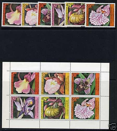 Bulgaria 3140-5a MNH - Flowers, Orchids