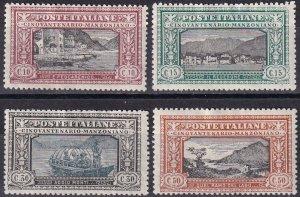 Italy #165-8 F-VF Unused CV $88.00 (Z2863)