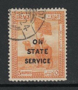 Iraq, Sc O11 (SG O64), used