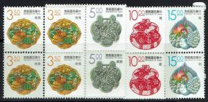 China (ROC) - SC# 2885 - 2888 - Blocks of 4  - Mint Never Hinged - 043016