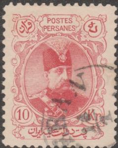 Iran/Persian Stamp, Scott# 360, used, post mark, 10 KR,  #J-81