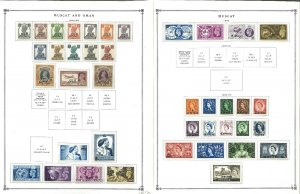 Oman MNH & H in Mounts & Postally Used Hinged on Scott International Pages.