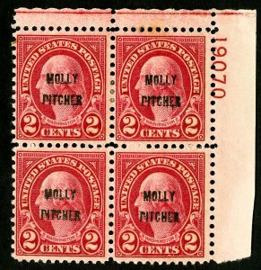 US Stamps # 646 MLH VF Plate Block