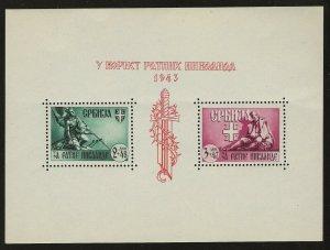 German Occupation of Serbia 2NB28 MNH  (409368)