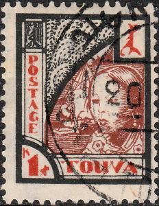 TOUVA / TUVA / TANNU-TUWA - 1927 Mi.15 1k Tuvan Woman - VFU (c)