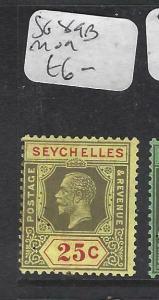 SEYCHELLES  (PP2905B)  KGV  25C     SG  89B      MOG