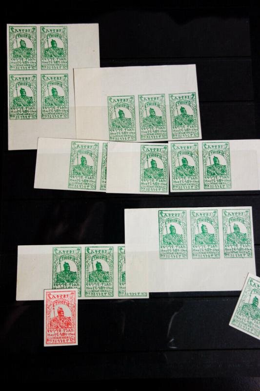Ethiopia Stamps # 263-7 Lot of 190 Trial Color Proofs Rare