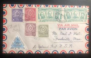 1956 Asuncion Paraguay Airmail Cover To Brookville Ma USA Fipex Label