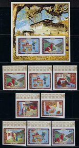 Bhutan Scott 155-155G, 155H Souvenir Sheet - Mint Never Hinged - Mail Service