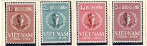 South Viet-Nam Scott 88-91 MH* UN set