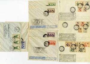 Cambodia Stamps Lot of 9 Early Very Rare Covers