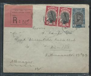 ETHIOPIA  (P2908B) WOMAN 1 X2+MAN 2 ON REG COVER TO GERMANY