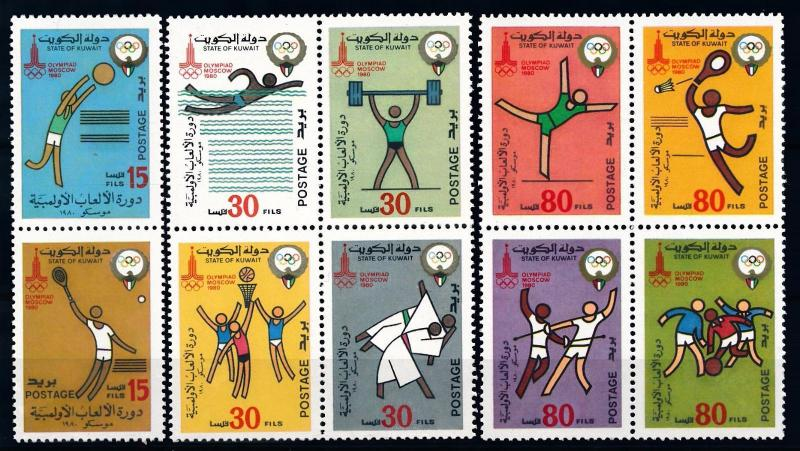 [68350] Kuwait 1980 Olympic Games Moscow Basketball Fencing Football  MNH