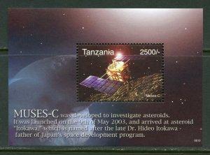 TANZANIA  MUSES-C  SOUVENIR SHEET MINT NH