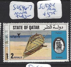 QATAR  (PP2609B)  SG 546-7   MNH