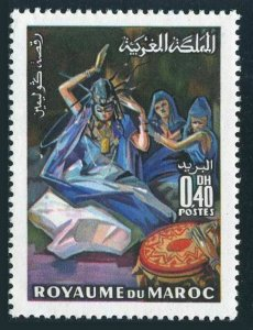 Morocco 230 two stamps,MNH.Michel 667. Folklore festival,1970. Guedra dance.